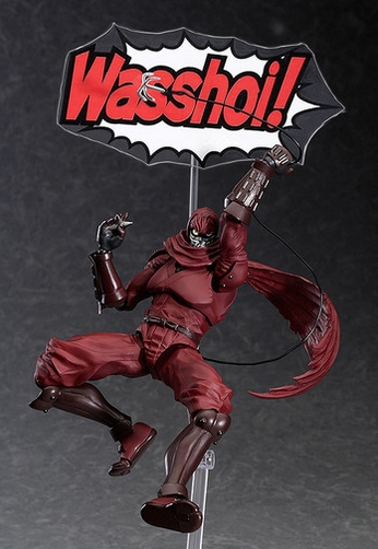 ninja slayer action figure